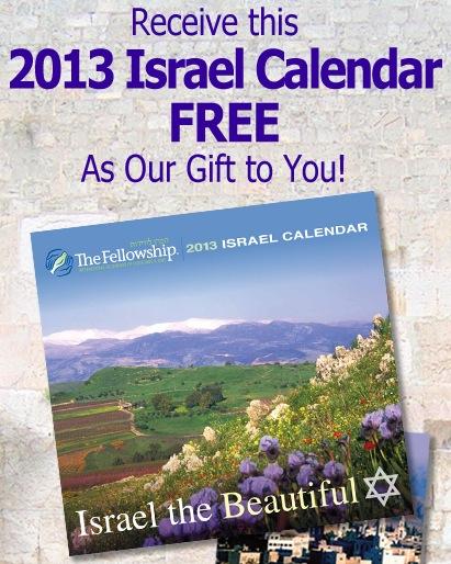 Free 2013 Israel the Beautiful Calendar