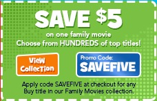 Free Toys R Us Online Movie Rentals
