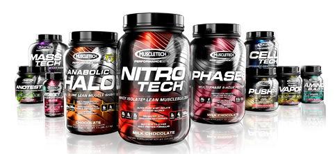 Free MuscleTech Supplement Samples