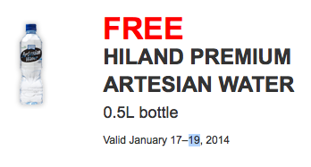 Free Bottle Of Hiland Premium Artesian Water At Kum & Go Stores