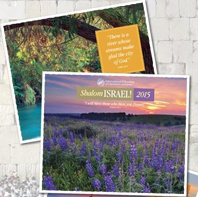 Free Shalom Israel 2015 Calendar