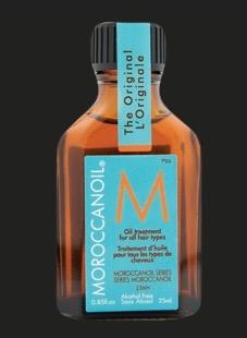 Free Moroccanoil Hair Treatment Sample