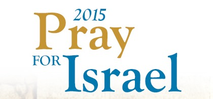 Free Pray for Israel Magnet
