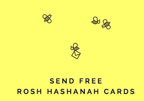 Free Rosh Hashanah Greeting Cards