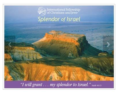 Free 2016 Splendor of Israel Calendar