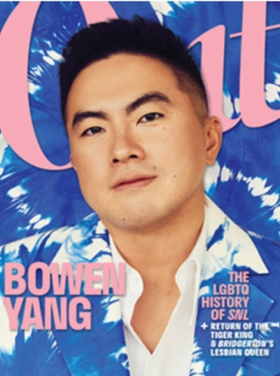 Free Subscription to OUT Magazine
